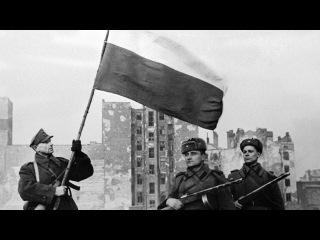 82 ружья, 332 кг печенья. Россия рассказывает как освобождала Польшу <#Белсат>