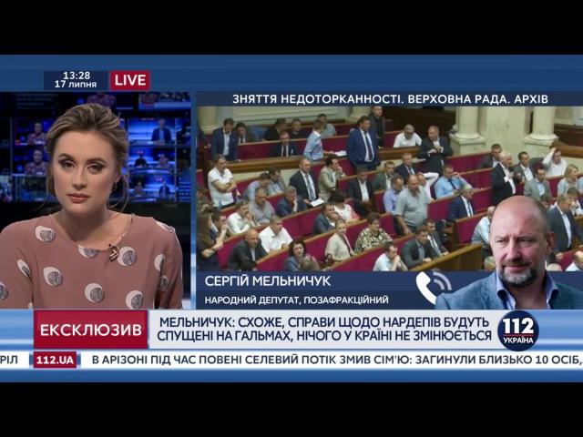 Соскин: Мой телефон периодически прослушивается. Депутатов тоже слушают Соскин НационалКонсерватизм НародныйКапитализм
