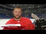 Евгений Кулик На предстоящих турнирах надо поработать над тактическими момент ...