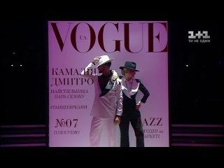 Камалія і Дмитро Жук - Джаз – Танці з зірками