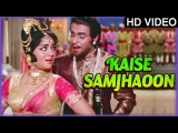 Kaise Samjhaoon Full Song (HD) | Suraj Songs 1966 | Mohammed Rafi | Asha Bhosle | Old Hindi Song