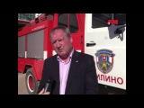 Сюжет ТВ ФМ: Открытие пожарной части в с. Вилино (Бахчисарайский район)