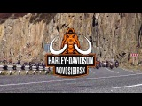Алтайская Песня - Гарик Сукачев и Harley-Davidson Новосибирск