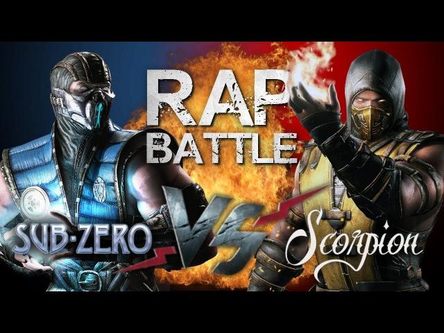 Рэп Баттл - Скорпион vs. Саб-Зиро (140 BPM)