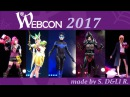 WebCon'2017
