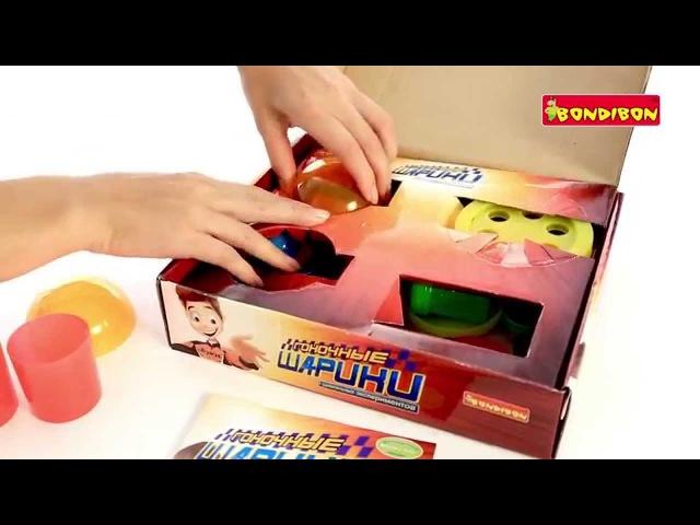 Опыты Науки c Буки BONDIBON Гоночные шарики