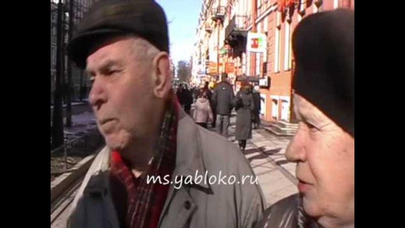 Петербуржцы о Валентине Матвиенко