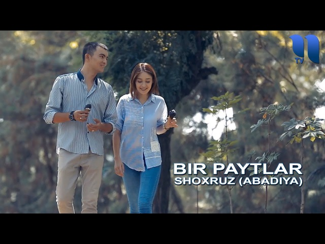 SHOXRUZ ABADIYA BIR PAYTLAR MP3 СКАЧАТЬ БЕСПЛАТНО