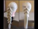 Французская коса в обратном положении🌺Легкий способ самой себе сделать косу.К ...