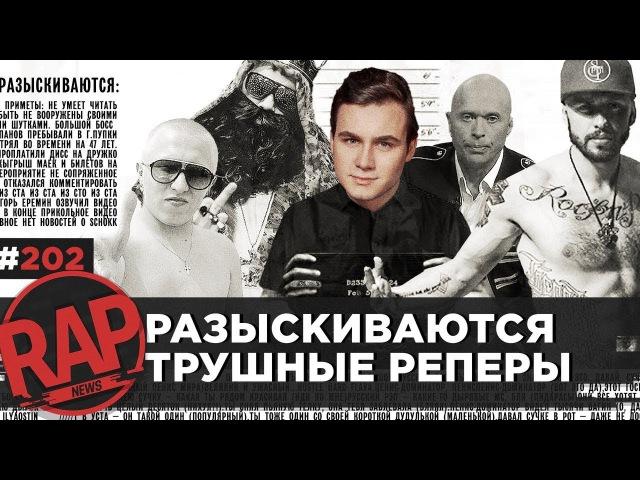 АК 47 принял вызов BIG RUSSIAN BOSS на VERSUS СОБОЛЕВ vs ДРУЖКО ЕГОР КРИД GALAT RapNews 202