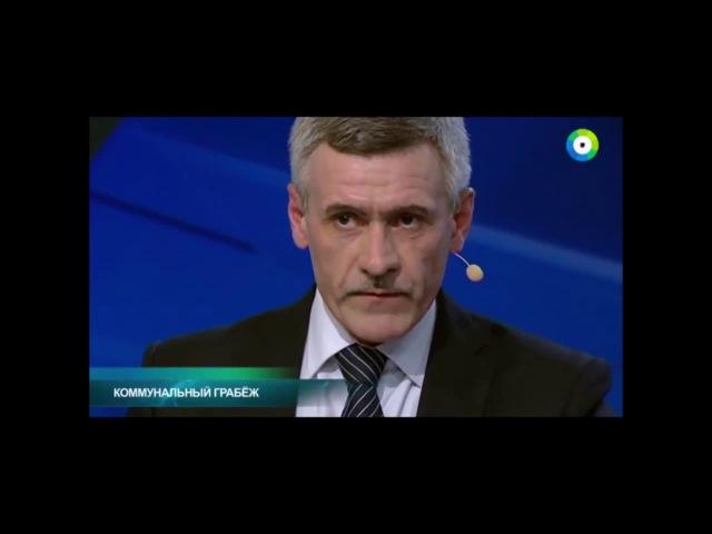 Капитальный грабёж. Выступление Юрия Павленкова.