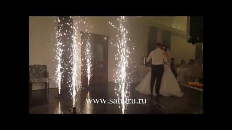 Сценические фонтаны холодный огонь, фейерверк на свадьбу в Самаре и Тольятти.