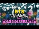 BTS - TOP SOCIAL ARTIST 2017 | BILLBOARD MUSIC AWARDS BBMAs | ARI RANG