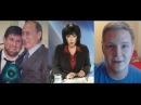 Мария Лондон ОХОТА НА КАМИКАДЗЕ ДИ И БЛОГЕРОВ о Рамзане Кадырове ОБРАЩЕНИЕ К ПУТИНСКИМ ТРОЛЛЯМ