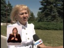 ГТРК ЛНР. Вести. 24 июня 2017