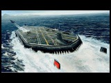 Проект 941-бис новый подводный Авианосец России