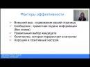 Турборост Метод приглашения партнеров в ВК Шахаева Анна