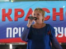Александра Бондаренко - Новороссия
