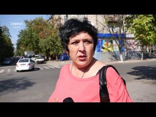 Жители Славянска о возвращении Нели Штепы - 21.09.2017