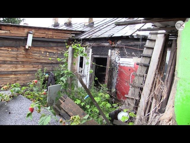 30 лет в бараке – энгельситы просят о расселении временного жилья - Как-то так.doc