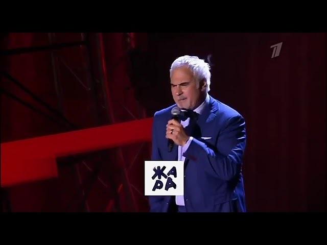Валерий Меладзе - Примадонна ( Вечер Аллы Пугачевой. ЖАРА 2017 )
