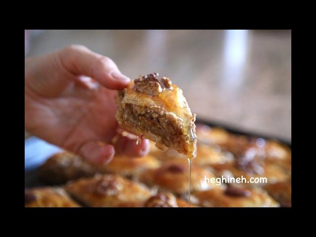 Փախլավա - Easy Quick Baklava Recipe - Heghineh Cooking Show in Armenian