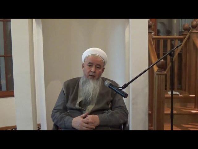 Курбанали Ахмад Хазрат Шейх Накшбандийского тариката в г.Уфа 30 01 2017