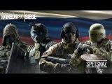 Прохождение Tom Clancy's Rainbow Six Siege 1