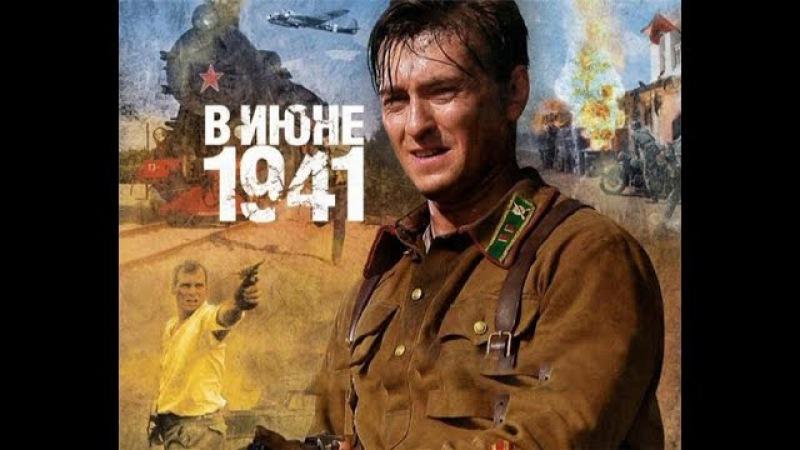 Сергей Безруков в фильме В ИЮНЕ 1941-го