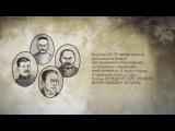 Плеяда казахов-просветителей начала 20 века.