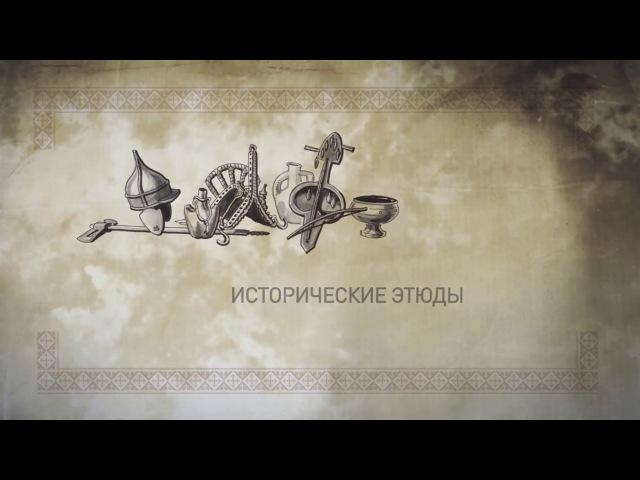 Тайные знаки судьбы Мухмеджана Тынышпаева