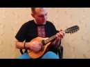 Re1ikt - Брудная Дзяўчына (mandolin cover by Pavel Zeliankevich)