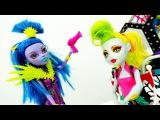 Лагуна и Джейн #МонстерХай в САЛОНЕ КРАСОТЫ: Делаем прическу и макияж сами! Видео...