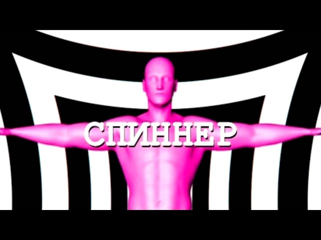 АЗАZLO feat. TAKOBOY x КЕЙSИ - Спиннер - Azazin Kreet