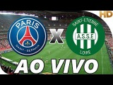 Assistir PSG - Paris Saint-Germain x Saint-