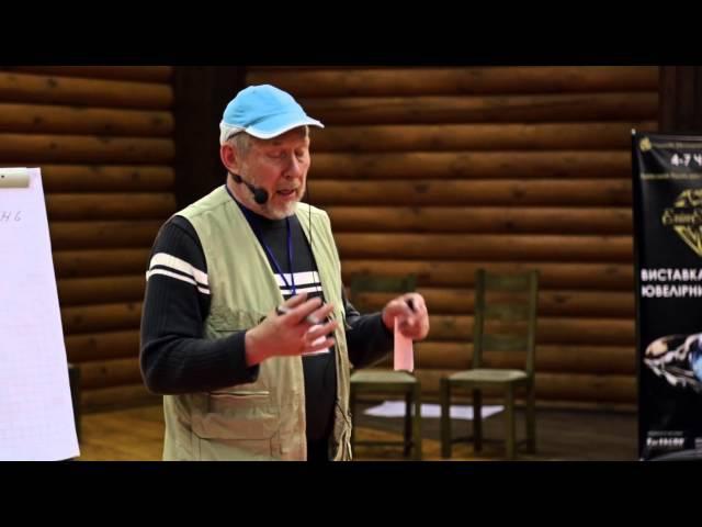 Михайло Некрасов. Віта-психологія. V Езотеричний Форум (8-10.05.2015)