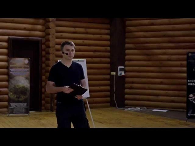 Дмитро Метелик. Hi-Tech Духовність 2.0. V Езотеричний Форум (8-10.05.2015)