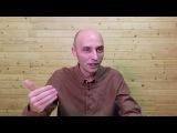 Олег Сунцов Как научиться поступать правильно в критической ситуации