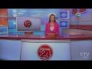 Новости 24 часа за 16 30 01 08 2017