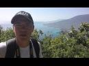 Крым в Сентябре! Онлайн трансляция с Аю-Дага. Часть 14.3