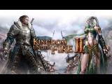 Первый Стрим KINGDOM UNDER FIRE 2 Скоро ЗБТ на РУ Обзор Знакомимся Оцениваем