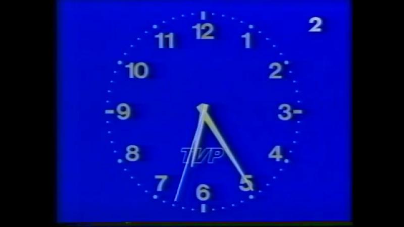 Начало эфира (TVP2 [Польша], 24.12.2000)