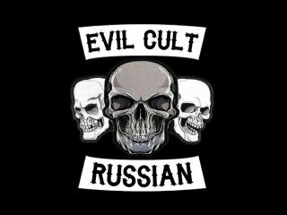 гта5 Банда Evil Cult