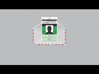 Как получить паспорт болельщика