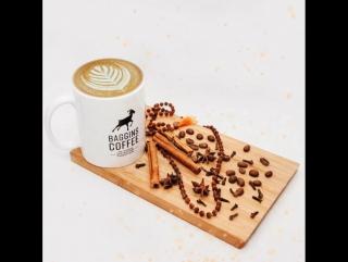 Раф Пряности в Baggins Coffee