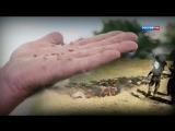 (12+) Зерна и плевелы (фильм Константина Семина 2015)