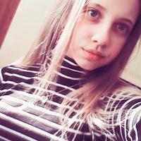 Кузьмина Кристина