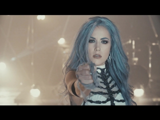 Arch Enemy - The World Is Yours (2017)