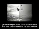 Нуния аль Кахтани шииты - рафидиты. Да погубит их Аллах!  Чтец шейх Халид аш-Шалими.