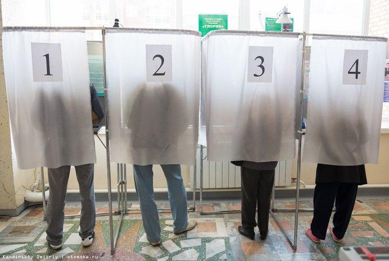 Московский «Гражданский контроль» проследит за выборами томского губернатора